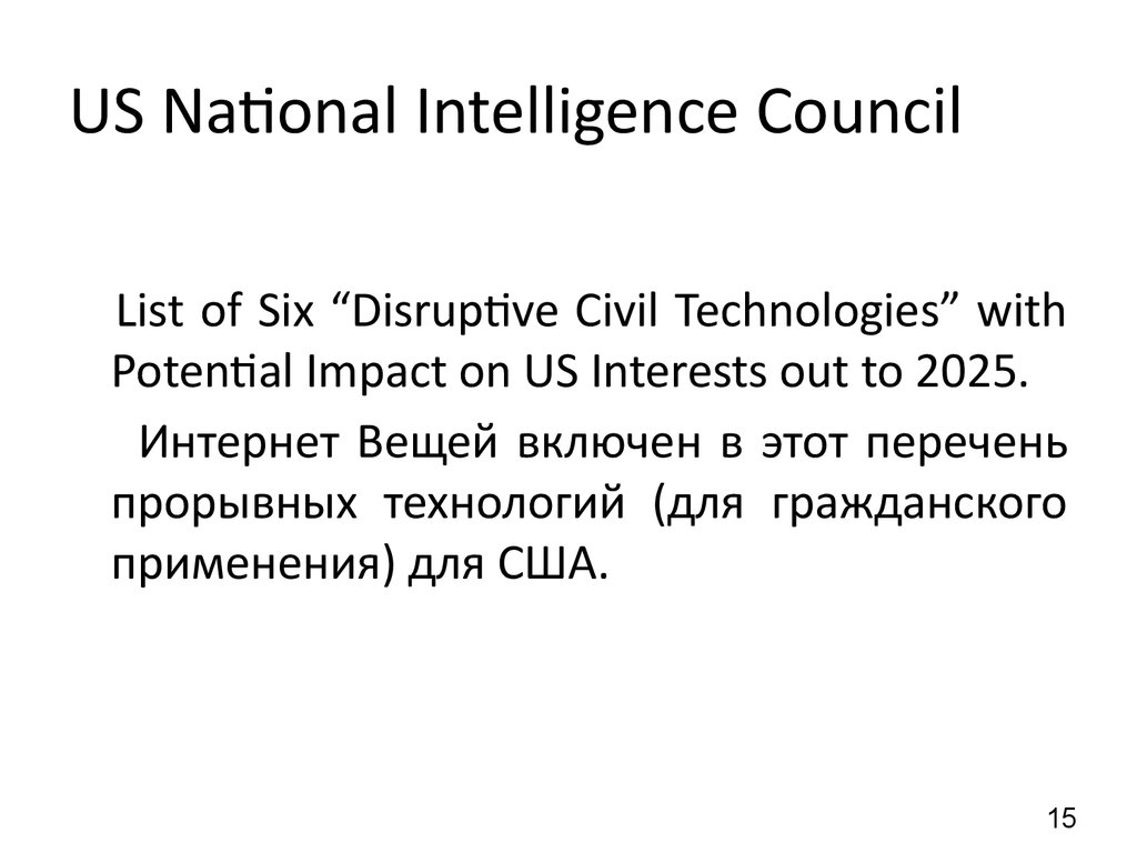 US National Intelligence Council