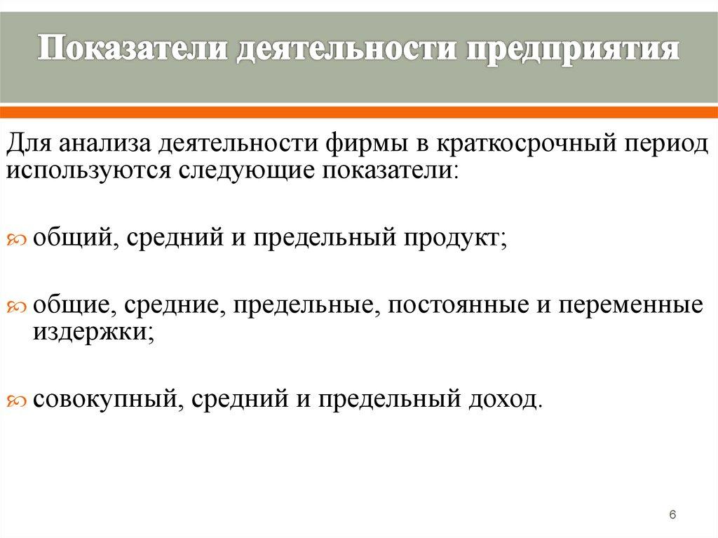 pdf pequenas