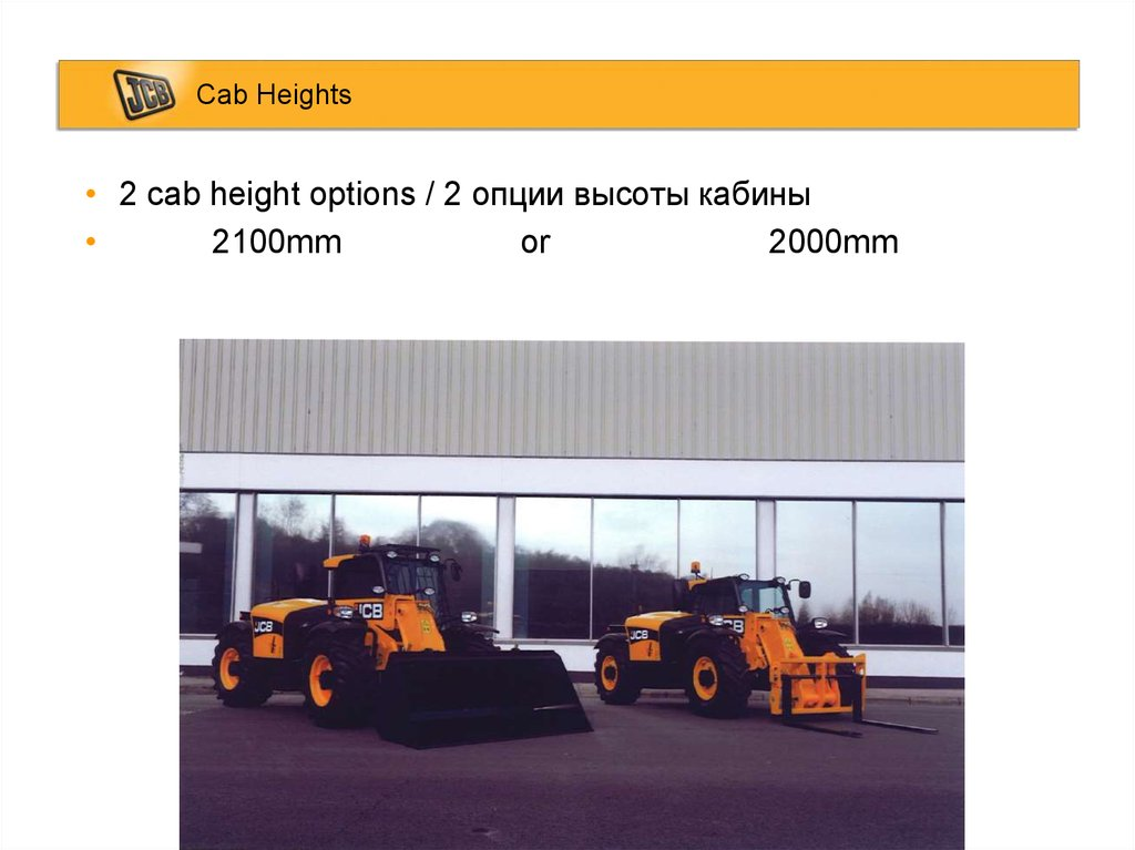 Cab Heights