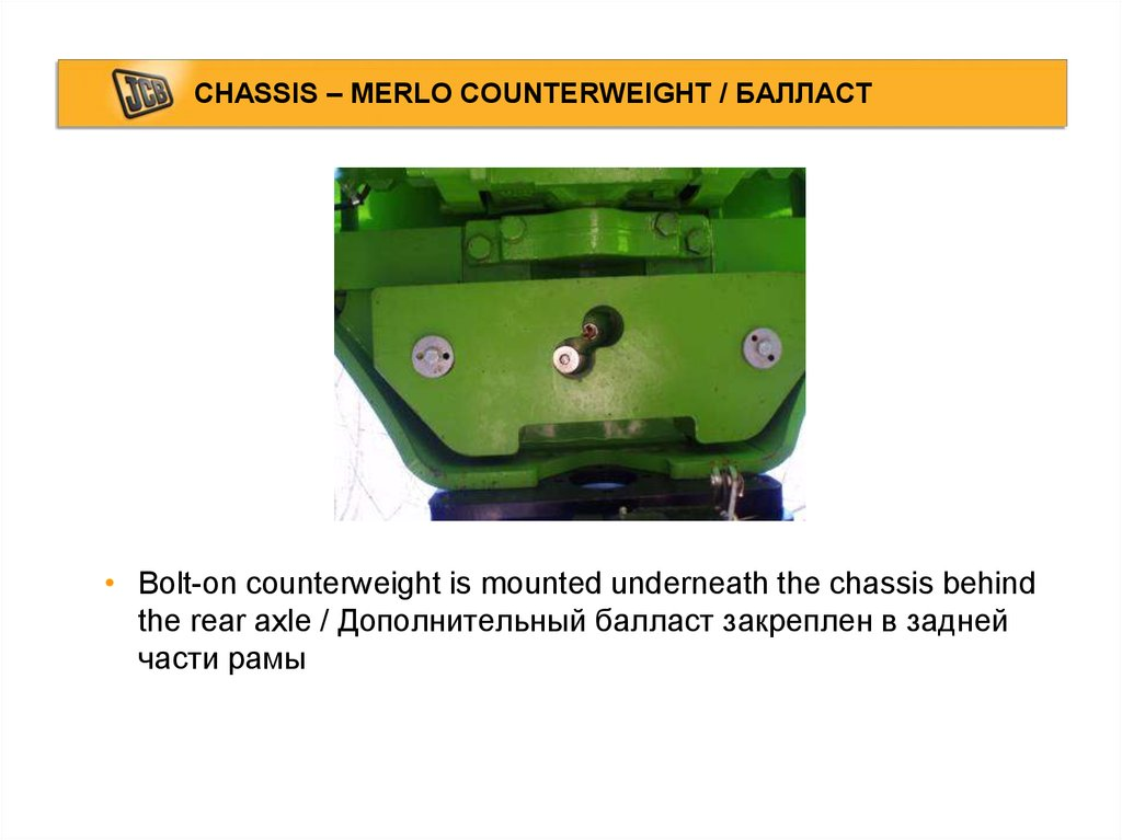 CHASSIS – MERLO COUNTERWEIGHT / БАЛЛАСТ