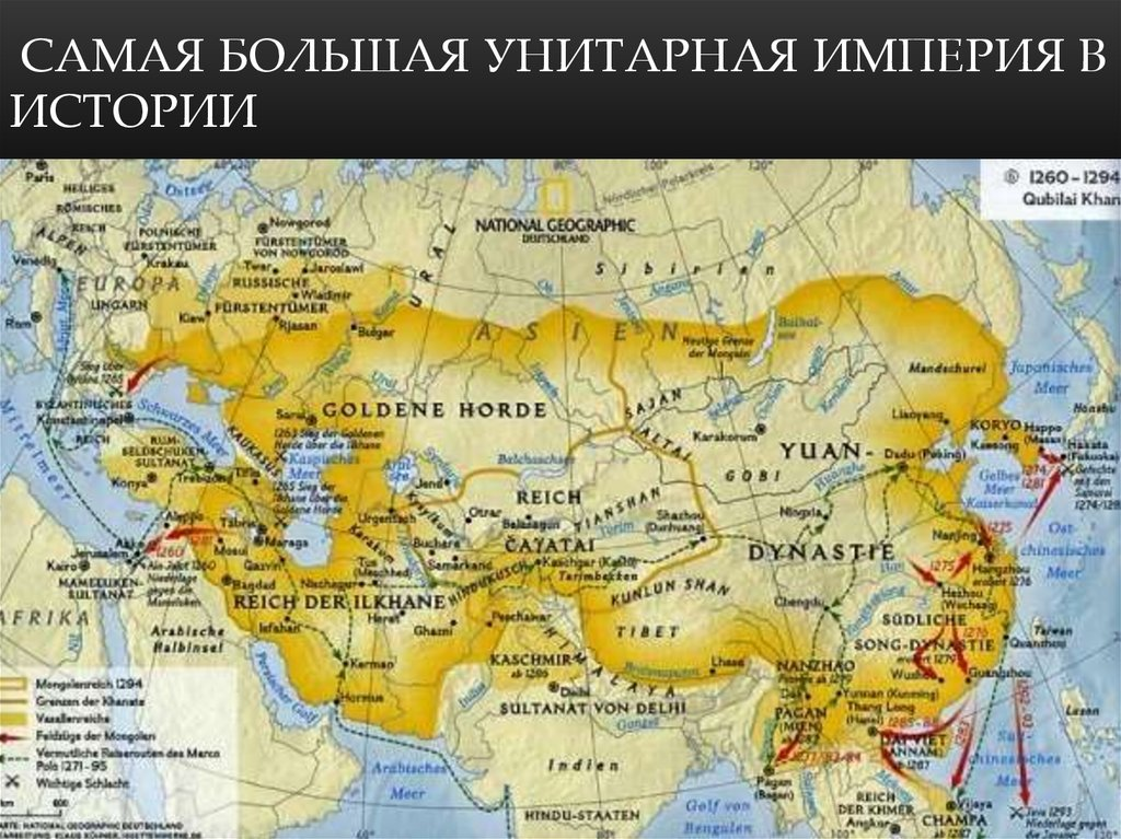 mongol empire of the 13th and 14th centuries history essay By the end of their expansion the mongol empire mongols and europe - change over time essay: mongols it existed in the 13th and 14th centuries.