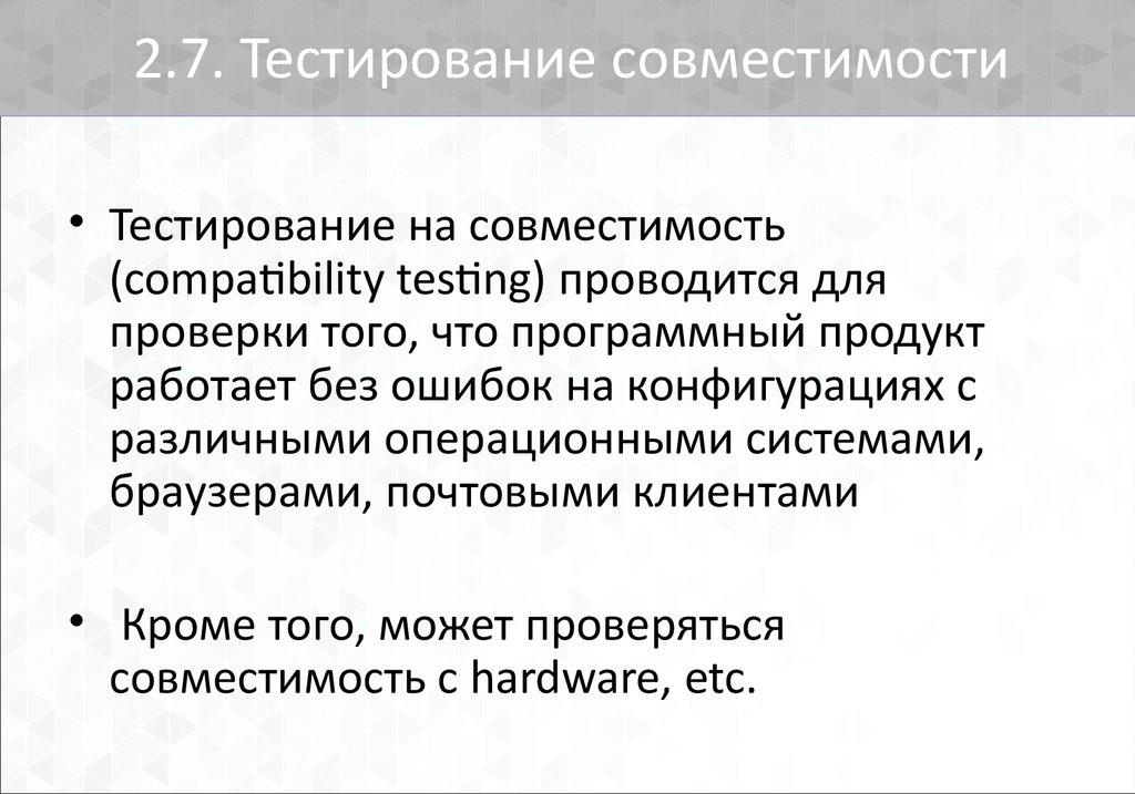 Знакомства по тестам совместимости