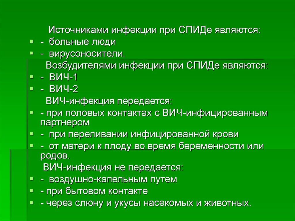 Шлюхи российской эстрады и кино