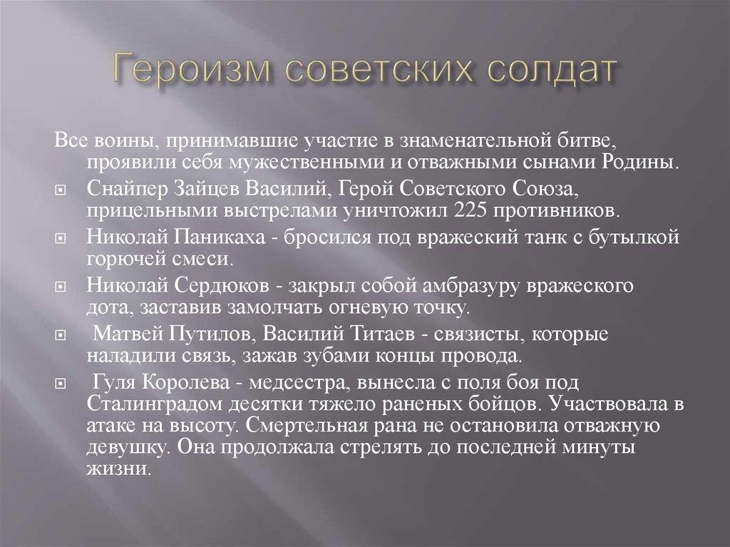 Пистолет Люгера  Военный альбом 19391945
