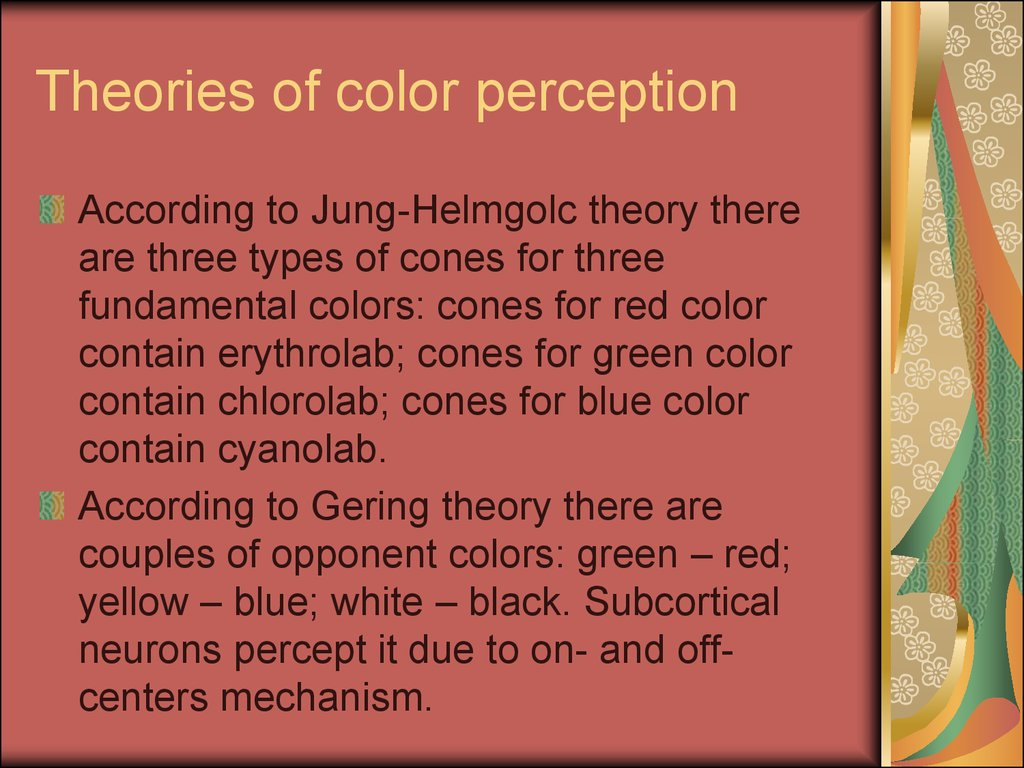 Theories of color perception
