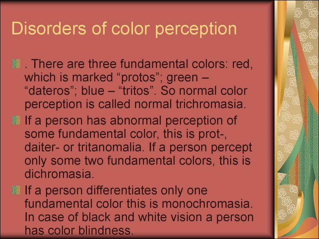 Disorders of color perception