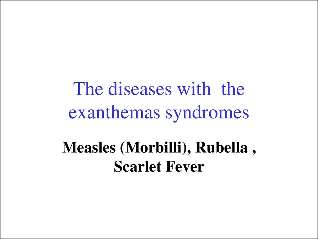 The diseases with the exanthemas syndromes