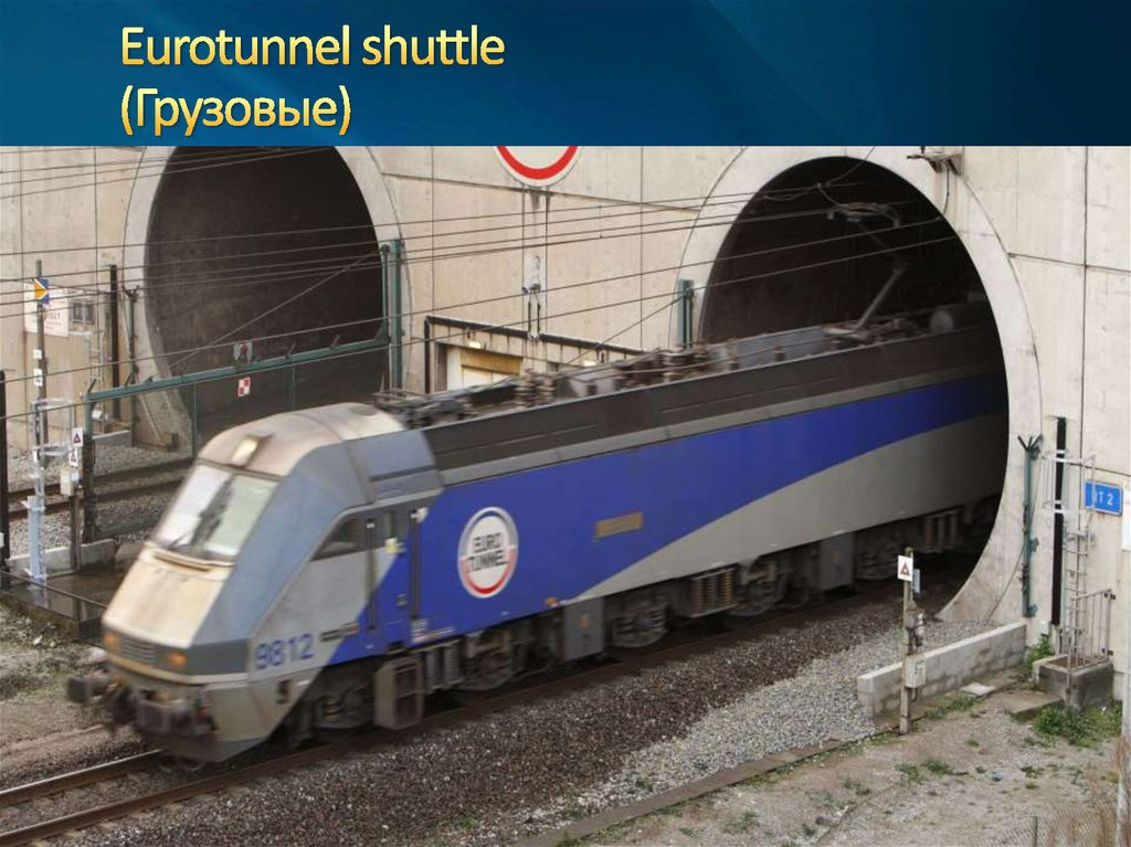 "eurotunnel 2 essay Euro tunnel - cost essay example case study: eurotunnel: ""one of the world's greatest engineering success stories"" based on the case materials specifically identify the key judgemental errors made by the private parties involved with the project: management during the period of 1987 to 2005 there are 3 changes of the board of."