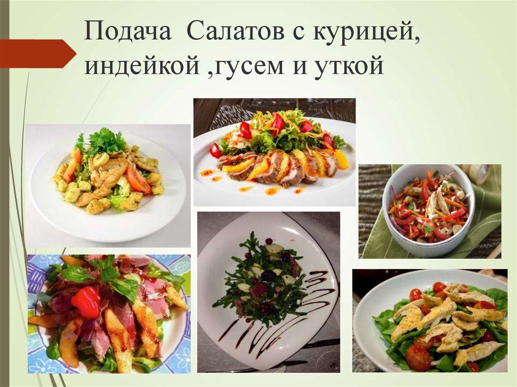 Кафе Акчарлак - Магазин Кулинария