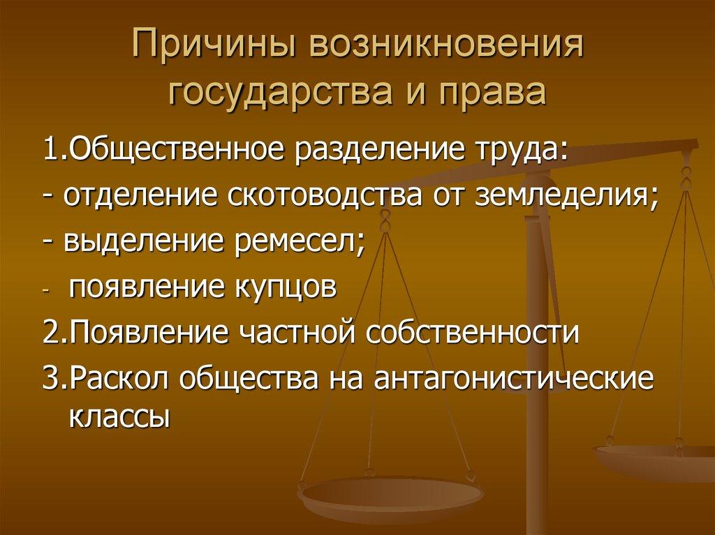 book Теорема С.В. Ковалевской и современная теория уравнений с частными