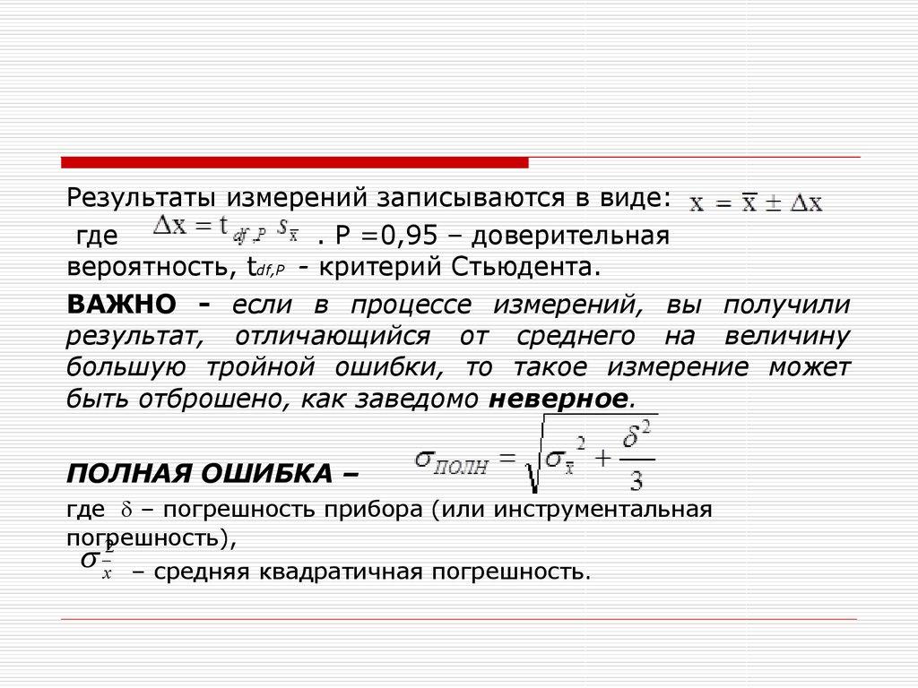 вычислить наиболее используя понятие дифференциала первого порядка