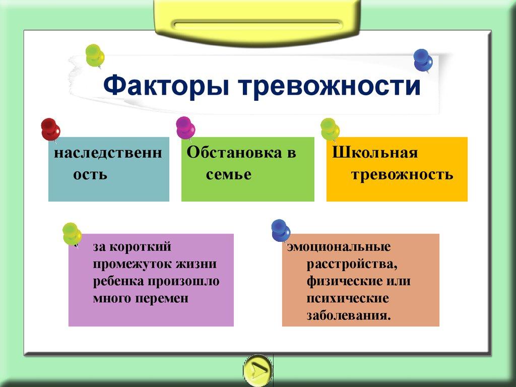 book программа научных и практических действий по сохранению восстановлению