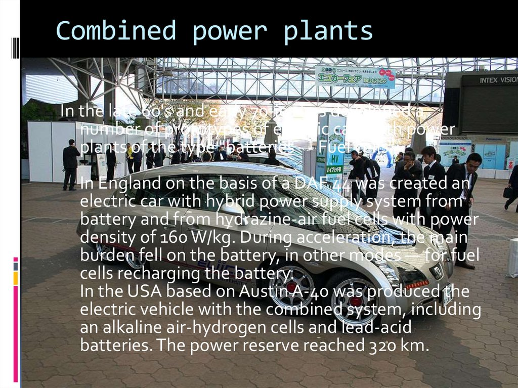 Combined power plants