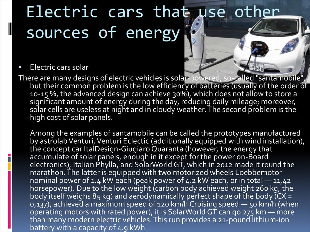 Electric cars that use other sources of energy