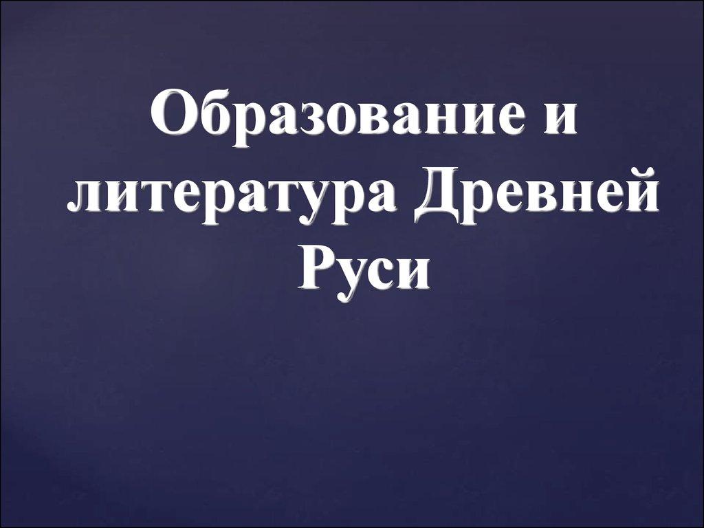 ebook Позиционные