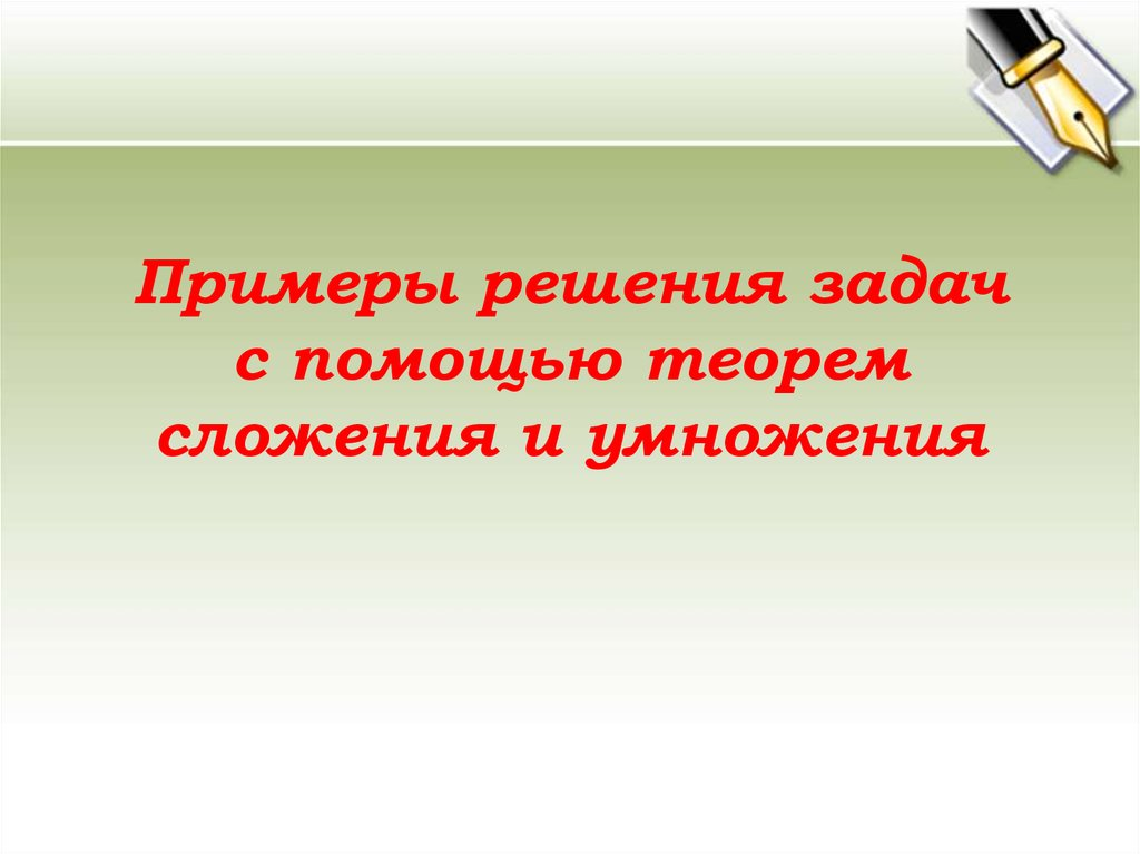 Стоимость написания реферата в Волгодонске Договор на написание  Написать дипломную работу цена в Коврове