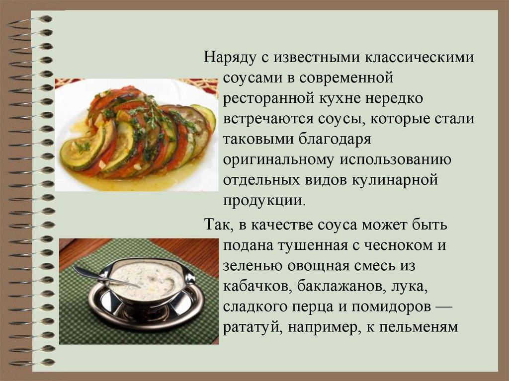 Блюда из обычных продуктов рецепты