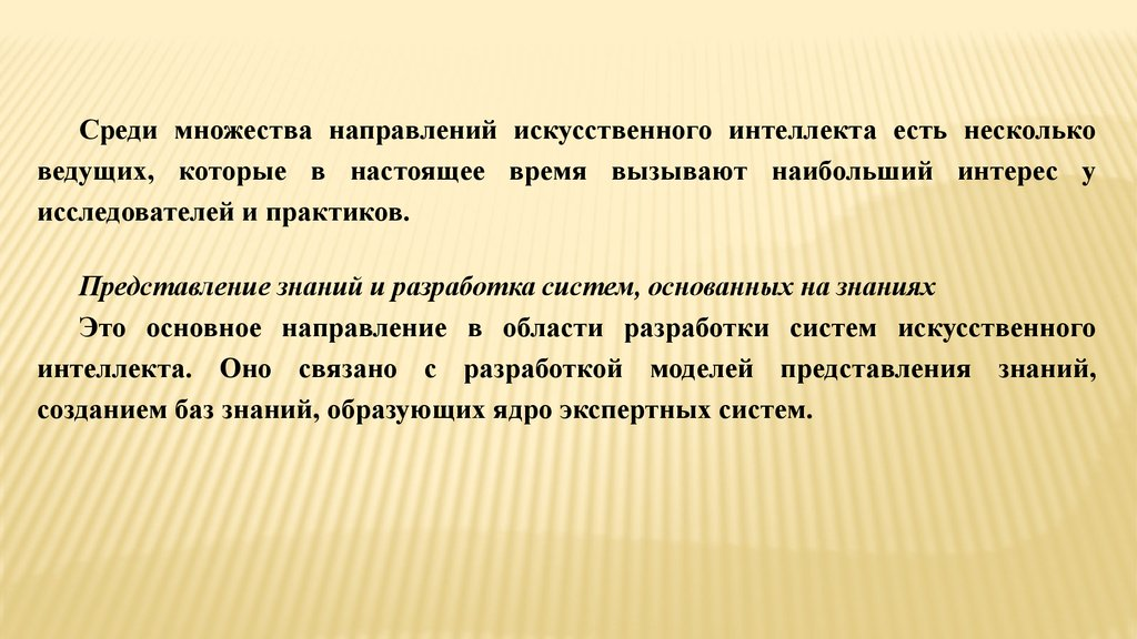 ebook Современный и ретроспективный анализ
