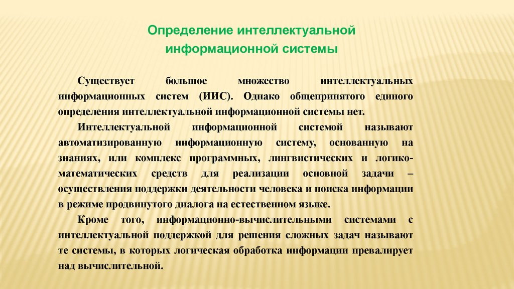 pdf Vaskulitis: Was