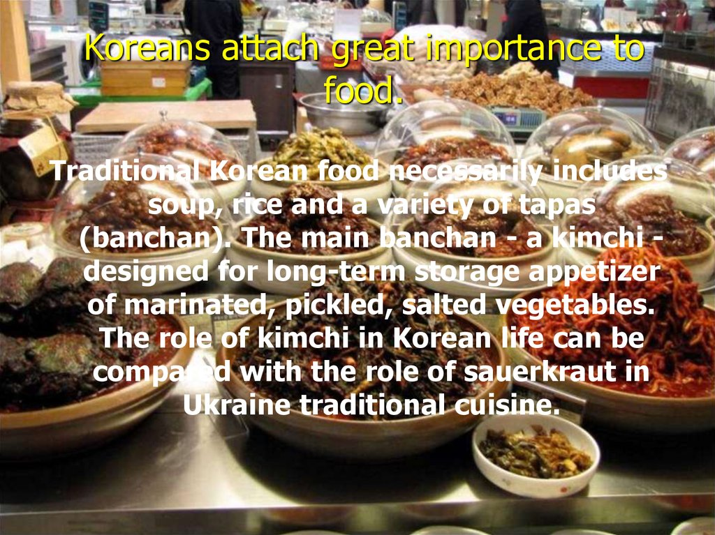 Koreans attach great importance to food.