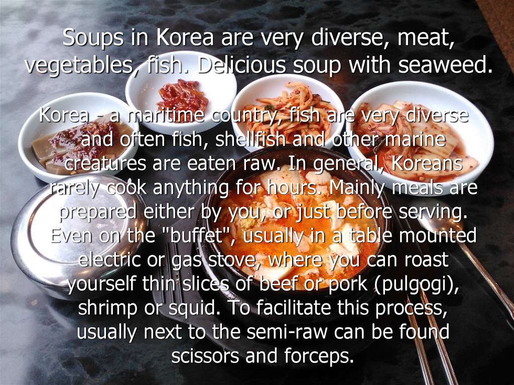 Soups in Korea are very diverse, meat, vegetables, fish. Delicious soup with seaweed.