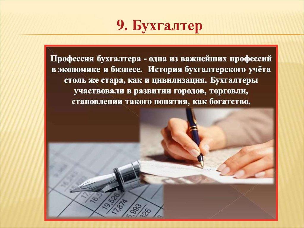 поездов Кременчуг работа бухгалтер школа мир знаний велика
