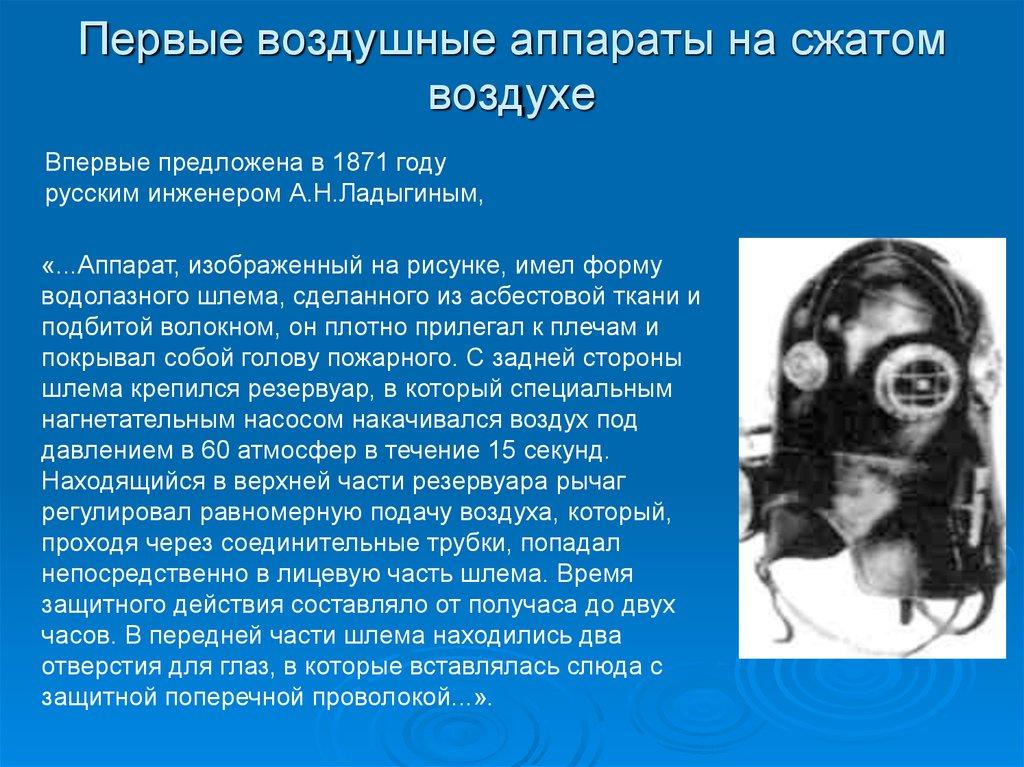 Приказ мчс россии от 16 октября 2017 г. № 444