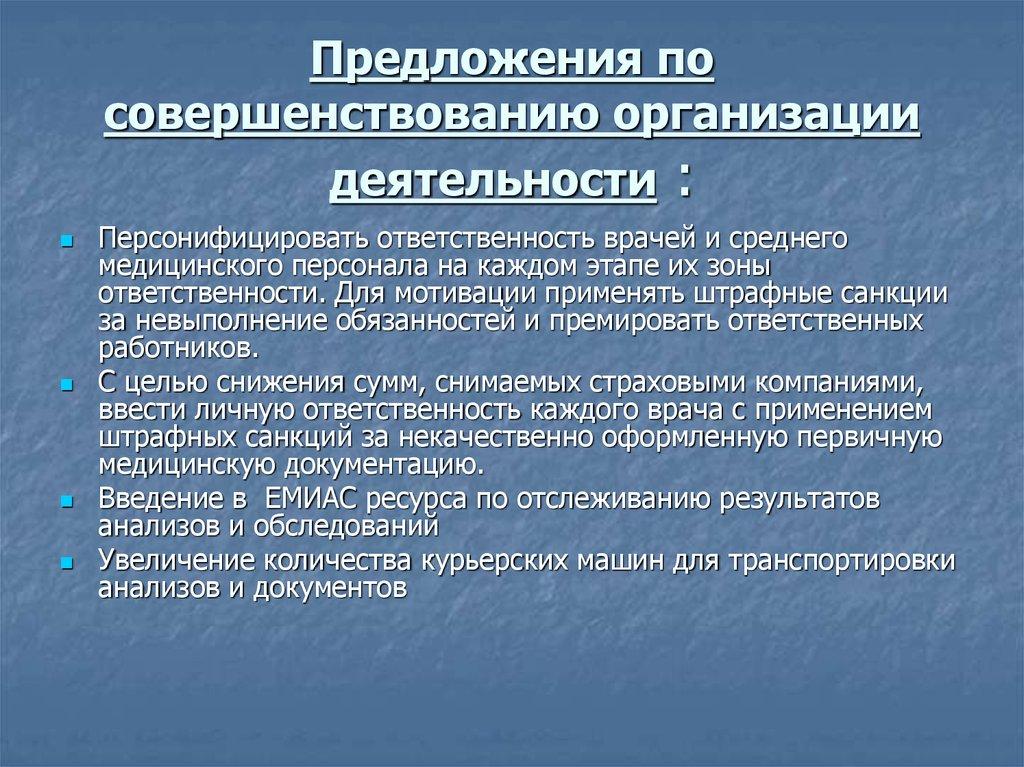 курсовая работа на тему анализ деятельности банковских услуг населению