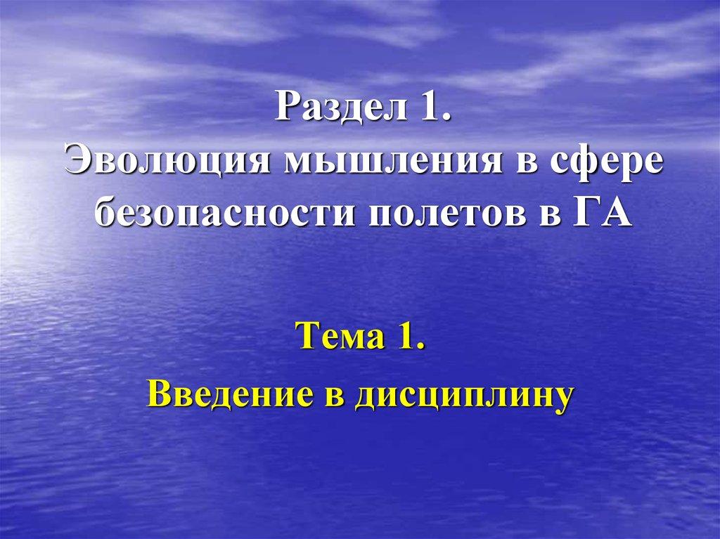 book Lev