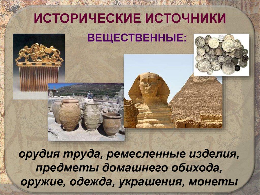 картинки источники истории цилиндр