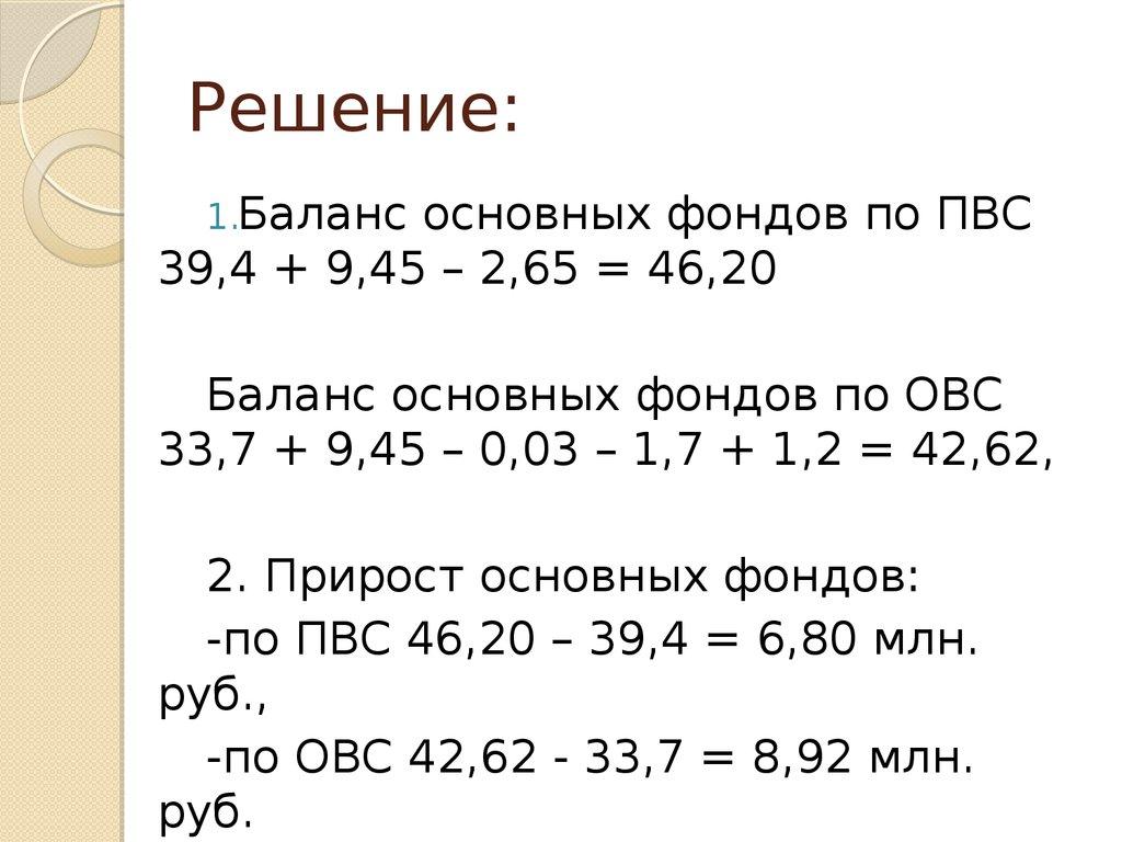 Экономика с Романом Саромсоковым. …