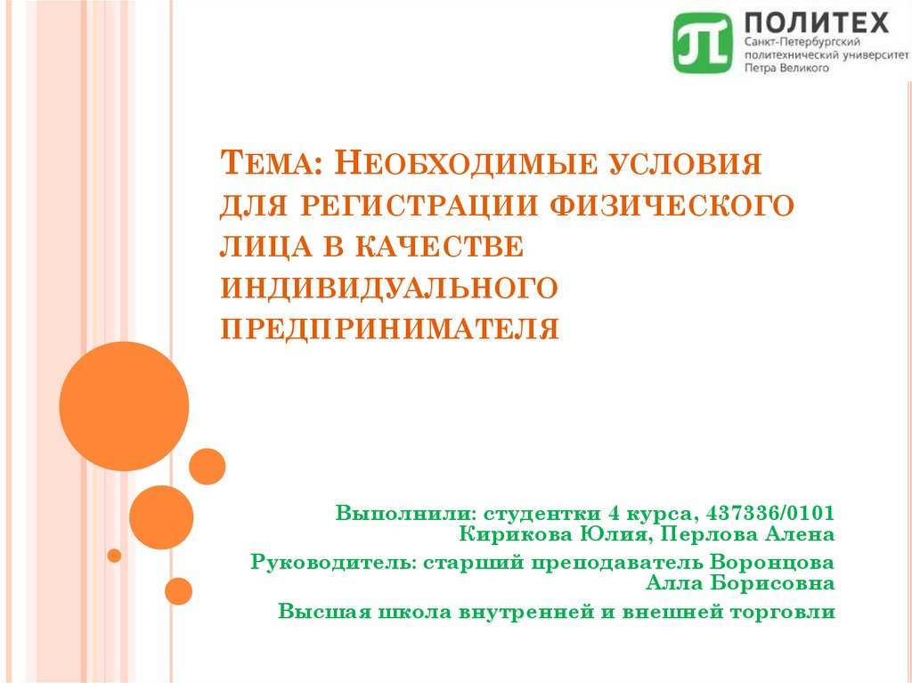 free Teaching literature to