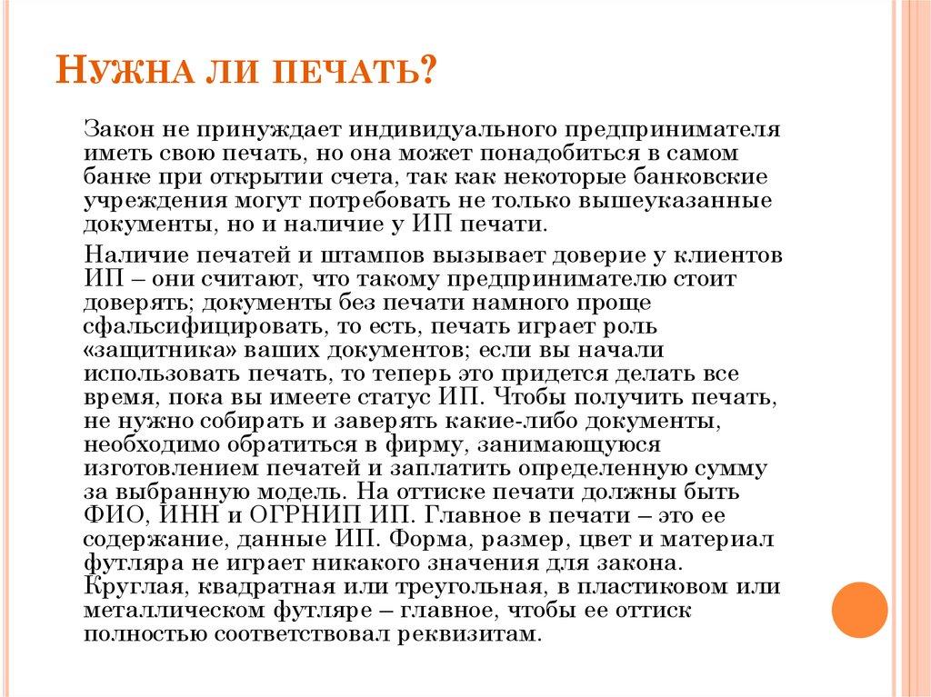 pdf Purgatory: A Bilingual Edition 2009