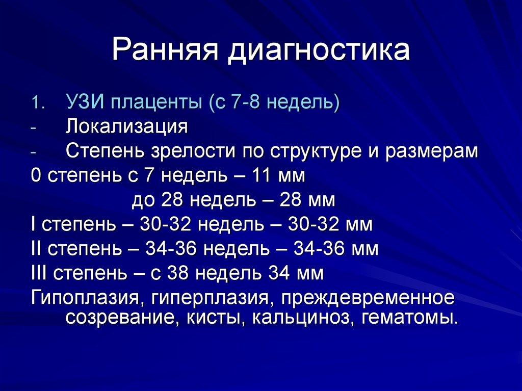 pdf practical