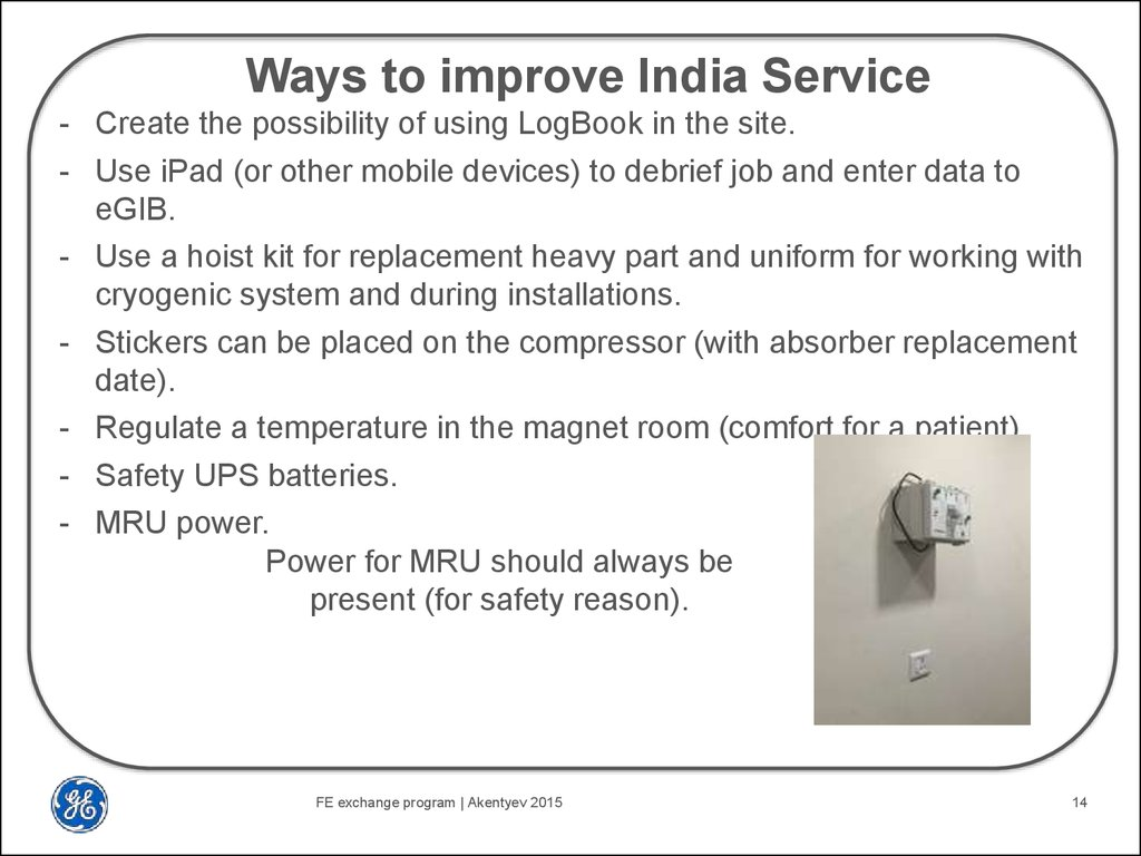 Ways to improve India Service