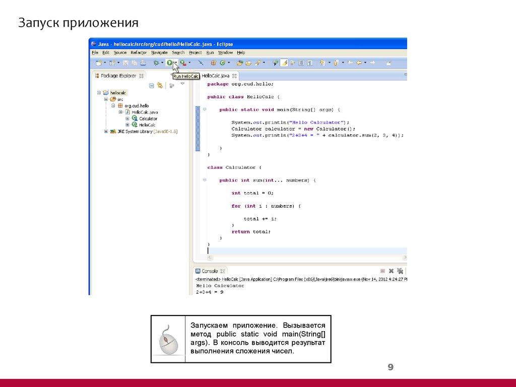 Среда Разработки Для Java
