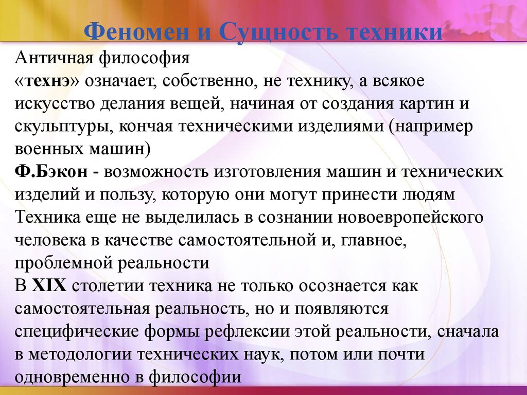 book Лунные ритмы у человека. Краткий очерк по