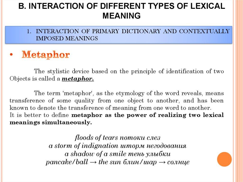 lexical_expressive_means - online presentation