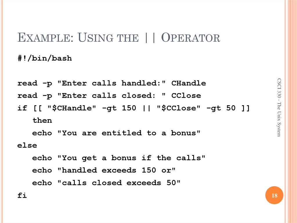 EXAMPLE: USING THE || OPERATOR