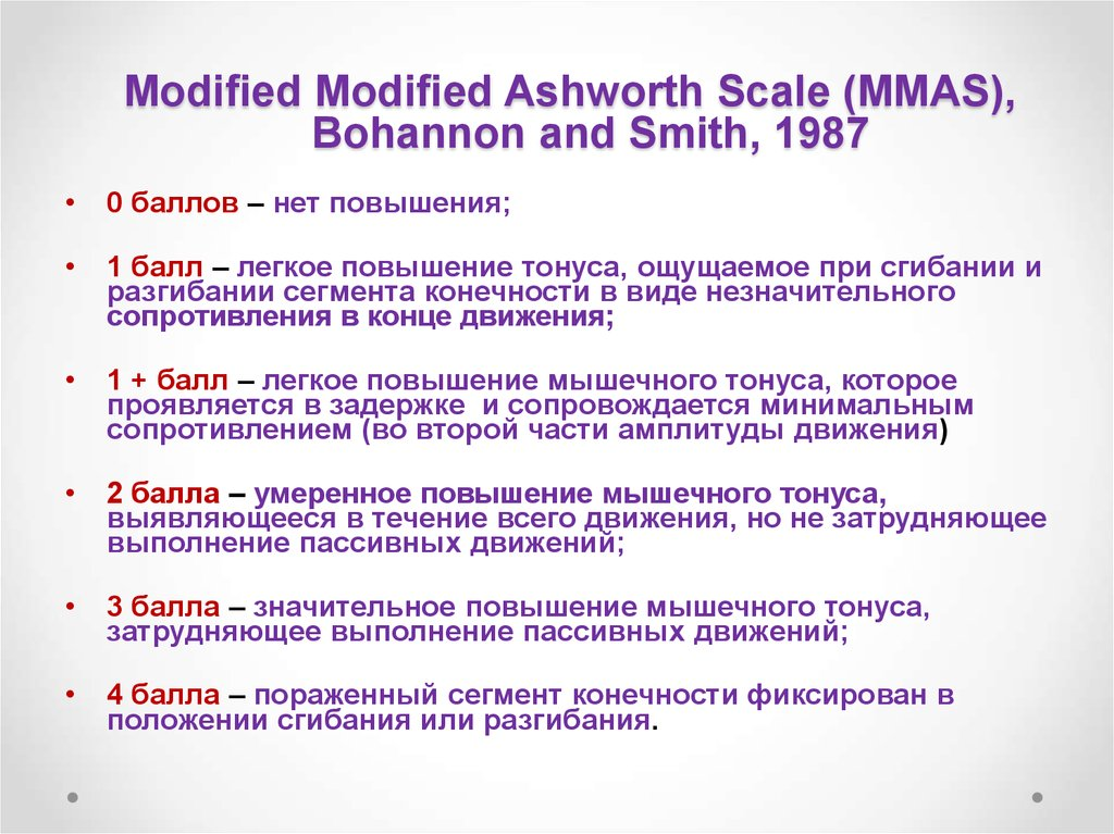Modified Modified Ashworth Scale (MMAS), Bohannon and Smith, 1987