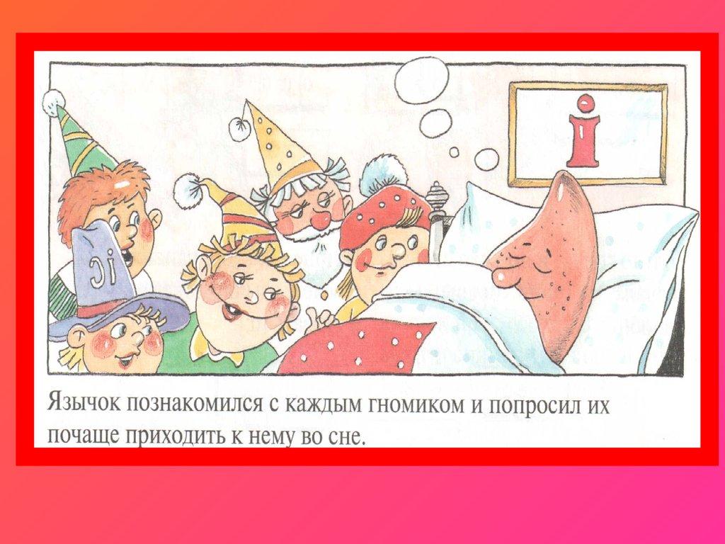 Морозко сказка актеры фото и имена преимуществами гостиницы