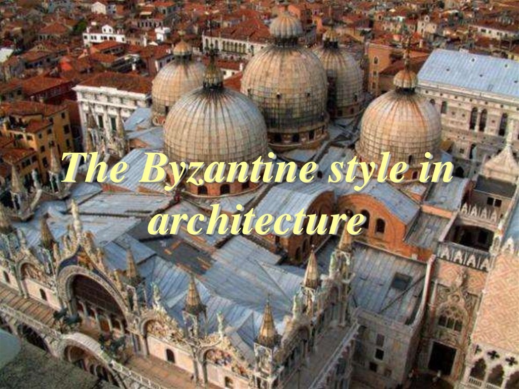 The Byzantine style in architecture