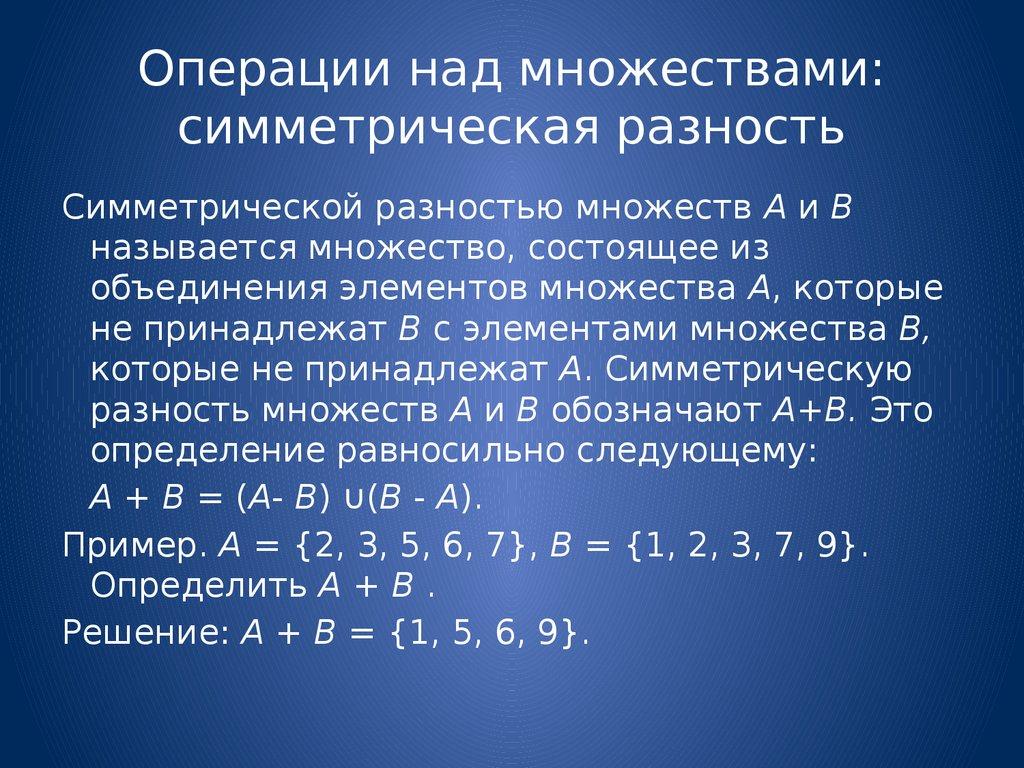 Quantitative aspects of magnetospheric