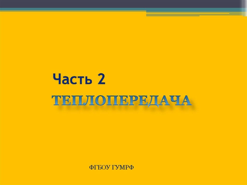 Асроцк г31м гс инструкция на русском
