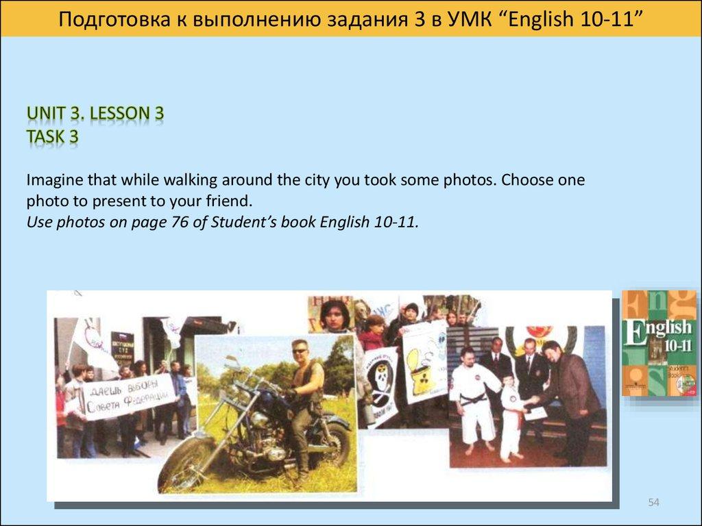 Картинки по английскому языку для презентации 10
