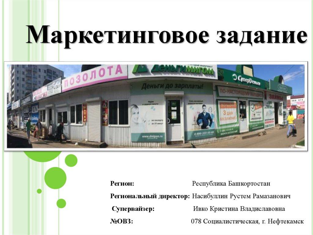 европа банк санкт петербург кредит наличными