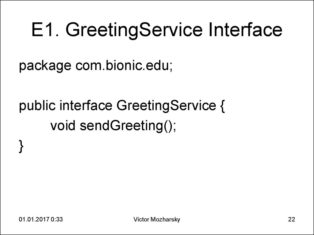E1. GreetingService Interface