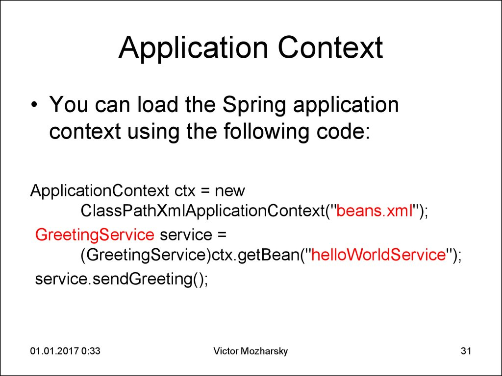 Application Context