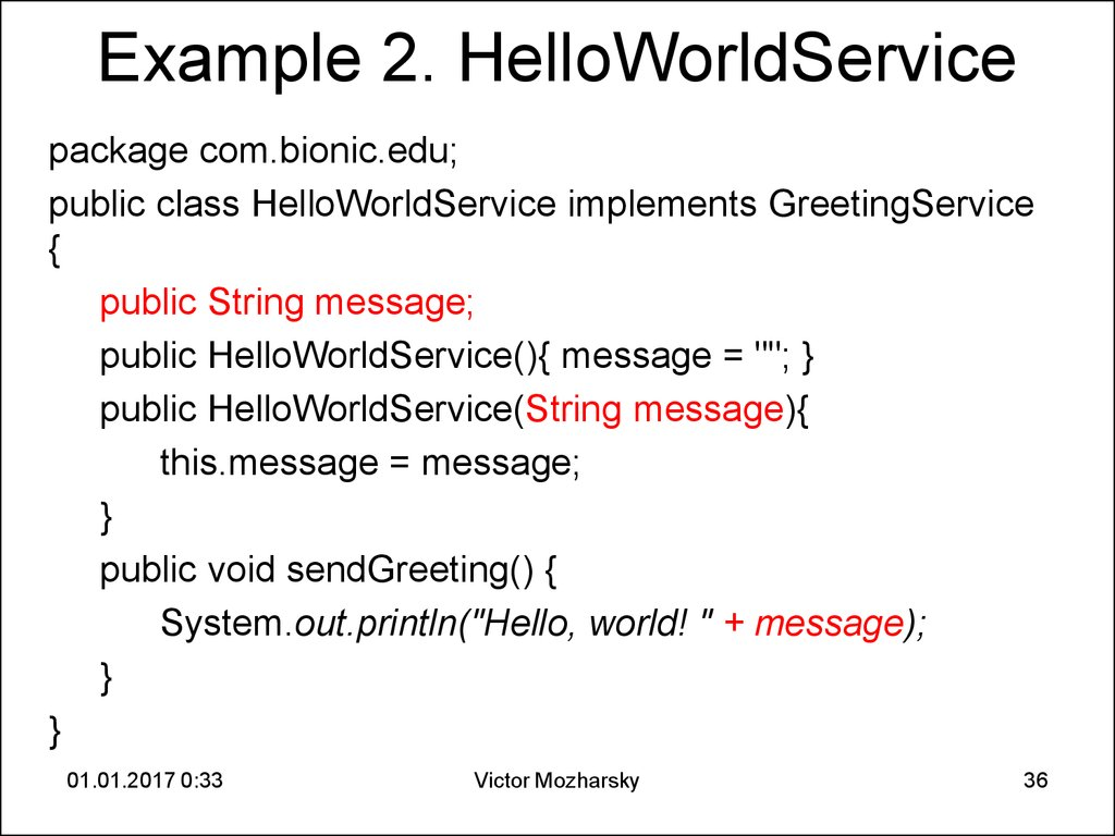 Example 2. HelloWorldService