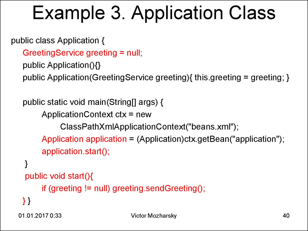 Example 3. Application Class